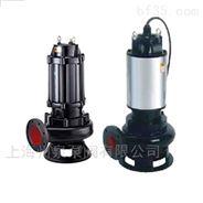 州泉 JPWQ50-20-7-0.75自動攪勻潛水排污泵