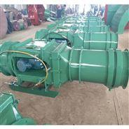 矿用KCS-410D湿式振弦除尘风机大功率低能耗