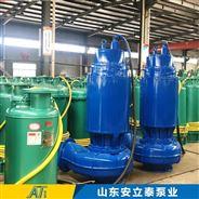 济宁安泰防爆排污泵我们是生产厂家