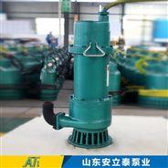 济宁安泰不锈钢防爆泵我们有更好的生产条件