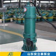 济宁安泰不锈钢潜污泵材质稳定性高