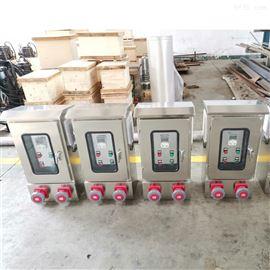 EQWQP大流量便携式潜水排污泵