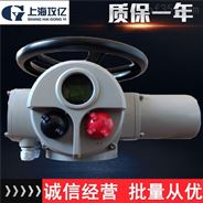 DZW15-18W电动阀 阀门电动装置