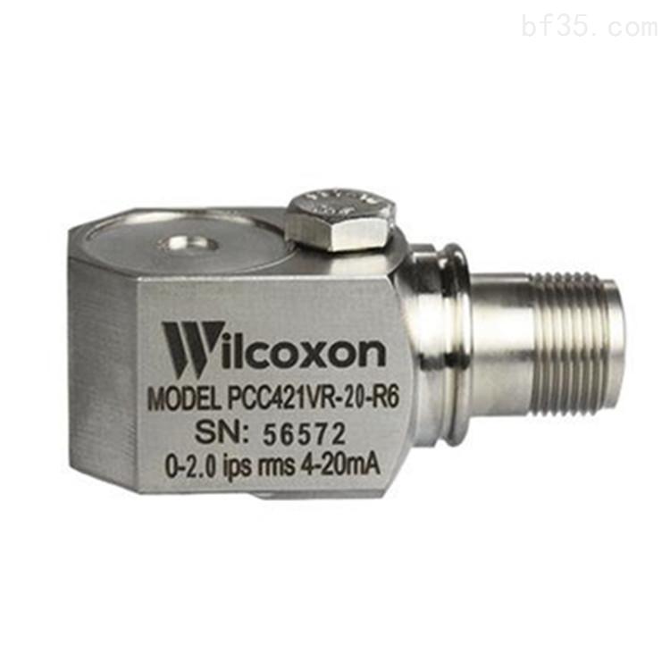 美国Wilcoxon维克松变送器