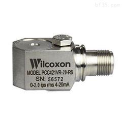 W2美国Wilcoxon维克松变送器