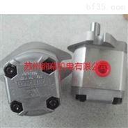 中国台湾新鸿HYDROMAX液压同步马达