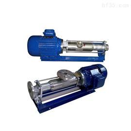 FG型不锈钢螺杆泵FG不锈钢单螺杆泵