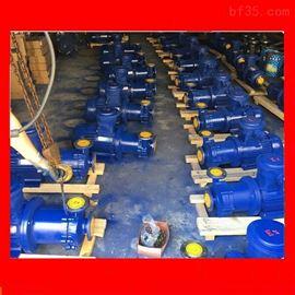 40CQ-20不锈钢防爆磁力泵