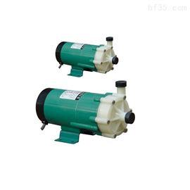 MP微型塑料磁力泵MP型磁力驱动循环泵