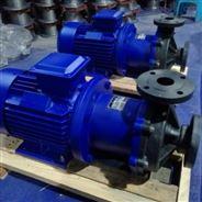 CQF耐酸碱塑料磁力泵