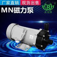 南阳美宝塑料 PVDF工程磁力泵 放心品质