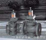 进口减压阀用途-铜减压阀加工,铸铁电动减压阀特点 ,不锈钢减压阀参数