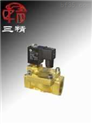 电磁阀:铜系列<常闭型>二位二通先导式电磁阀