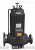 DFP型立式屏蔽泵