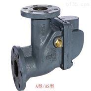 CBT3476立式防浪阀CBT3476  A50G止回排水阀