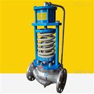 自力式氮气氮封控制阀