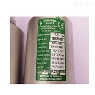 03625-3-008-1Hornung双级减压阀