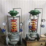 不銹鋼自力式蒸汽減壓閥