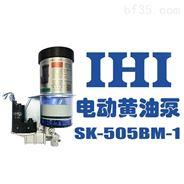IHI 润滑系统 电动黄油泵