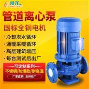 離心立式管道泵暖通制冷循環離心泵