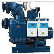 真空辅助大流量高吸程自吸泵