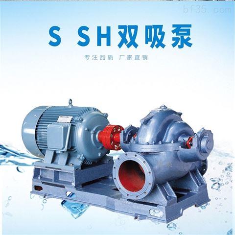 博泵ISW40-160型卧式管道泵厂家供应清水泵