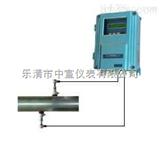 ZX-CL601超声波流量计CL601