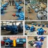 河北博泵泵业——销售10SH-6型双吸中开泵