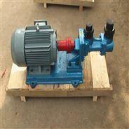 沥青泵 3G型通用三螺杆系列油泵