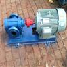 华潮JQB18/1.6剪切泵 皂液泵促销价