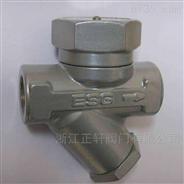 CS46H/CS16H膜盒式蒸汽疏水阀