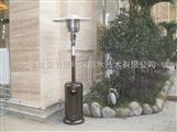 海林液化气取暖器