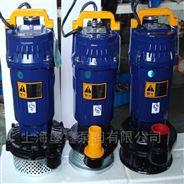 QDX小型农用单相潜水电泵