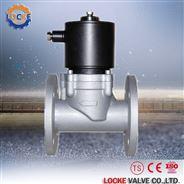 进口不锈钢电磁阀工作稳定可靠,经久耐用