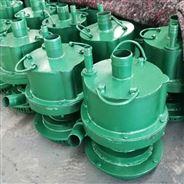 煤矿用FQW15-70/CK风动齿轮潜水泵安排啦