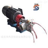不銹鋼電加熱保溫齒輪泵 耐腐蝕運轉平穩