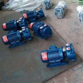 SK小型水环式真空泵