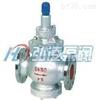 Y43H/Y型先导活塞式蒸汽减压阀