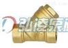 GL-16T黄铜内螺纹过滤器