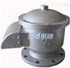 GFQ-01型全天侯呼吸阀