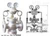 YK43F气体减压阀,氮气减压阀,液化气减压阀