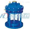 JM742X型隔膜式池底卸泥阀