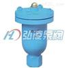 QB1-10型丝口式单口排气阀