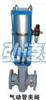 GJ6K41X-6L型常开型气动管夹阀