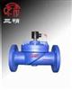 ZCS/DF电磁阀:水用电磁阀