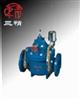 600X水利控制阀:水力电动控制阀