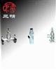 疏水阀:CS47H型双金属片式疏水阀