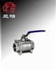 球阀:Q61F三片式对焊球阀
