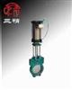 刀型闸阀:Z673X气动浆液阀