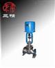 ZDLM调节阀:电子式电动套筒调节阀